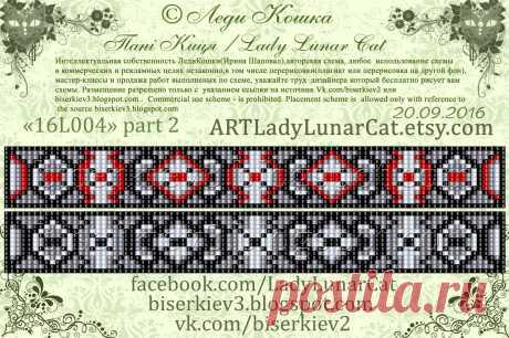 Этнические орнаменты из бисера