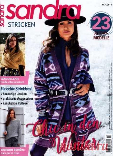 Sandra Stricken №4 2018