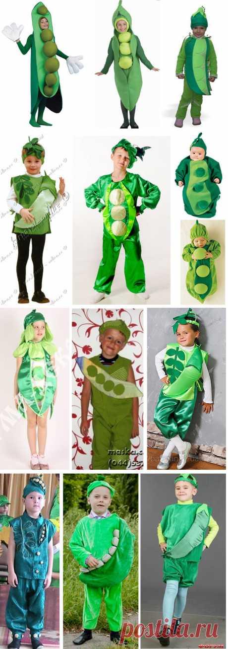 Как сделать костюм горошка своими руками для детского праздника?