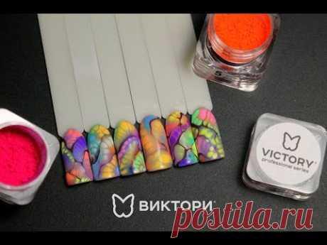 """Пигменты для дизайна ногтей. Часть 2. Дизайн """"по-мокрому"""""""
