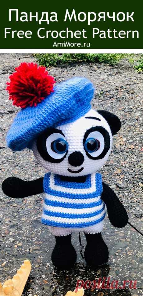 PDF Панда Морячок крючком. FREE crochet pattern; Аmigurumi animal patterns. Амигуруми схемы и описания на русском. Вязаные игрушки и поделки своими руками #amimore - Панда, пандочка, медведь, медвежонок, мишка.