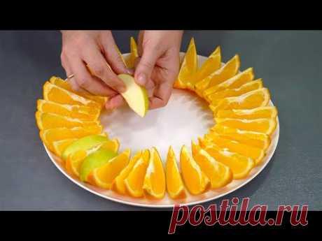 Красивая фруктовая нарезка на праздничный стол! Сразу 5 способов, как красиво подать фрукты!