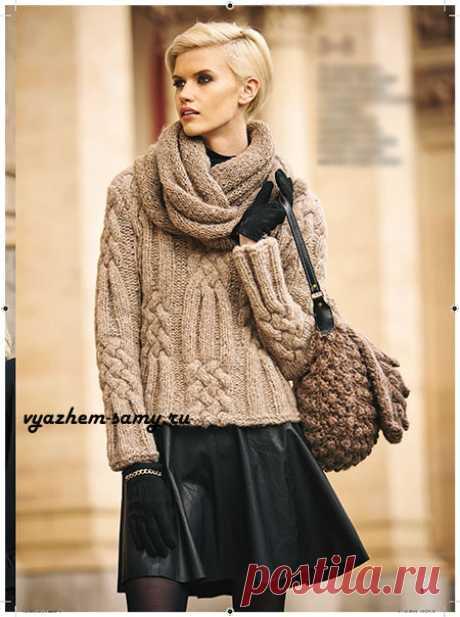 Комплект спицами: пуловер, шарф-хомут и сумка Комплект спицами: пуловер, шарф-хомут и сумка