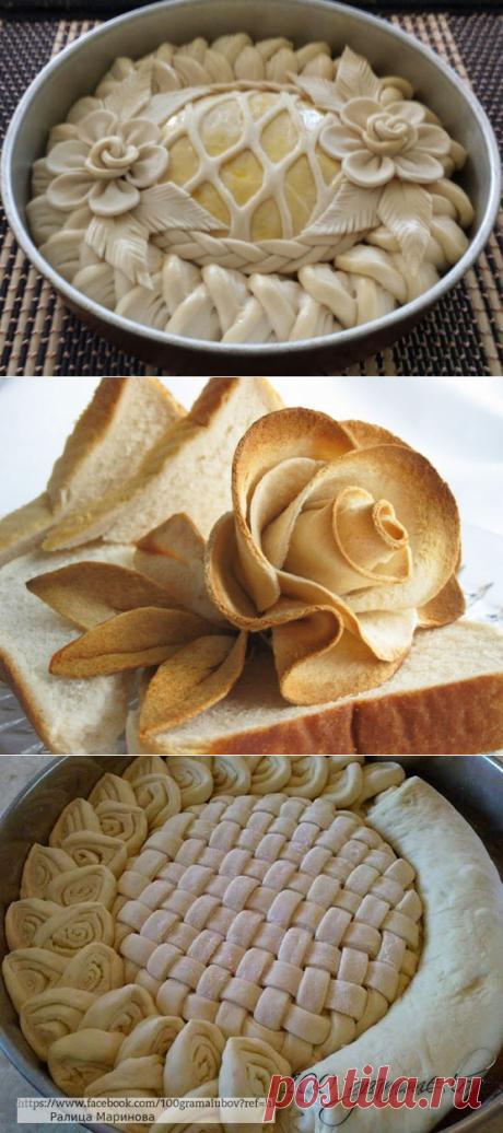 Фигурная выпечка - новая порция выкрутасов с тестом | Четыре вкуса