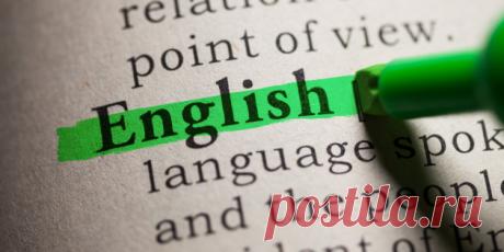 20 ошибок в английском языке, которые делает каждый из нас - Лайфхакер