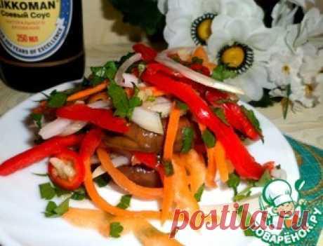 Закуска из овощей в маринаде - кулинарный рецепт =Овощная основа     Баклажан— 4 шт     Морковь— 2 шт     Лук репчатый— 2 шт     Перец болгарский— 2 шт     Чеснок— 6 зуб.     Петрушка(можно разную зелень) — 1 пуч.     Масло растительное— 100 мл     Перец красный жгучий  =Маринад    Соевый соус— 2 ст. л.     Соль(с небольшим верхом) — 1 ч. л.     Сахар(как захватите) — 1 ч. л.     Уксус(9%) —