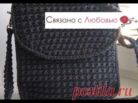 Вязаная сумка крючком. Лето 2020 г. Планшет . Вязание от начала до конца. Crochet bag - YouTube