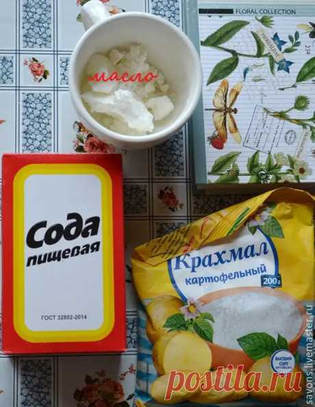 Содовый дезодорант своими руками - Сделай сам - медиаплатформа МирТесен