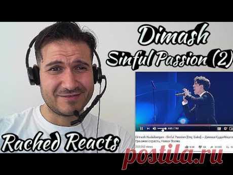 Coach Reaction - Dimash - Sinful Passion (Take 2)