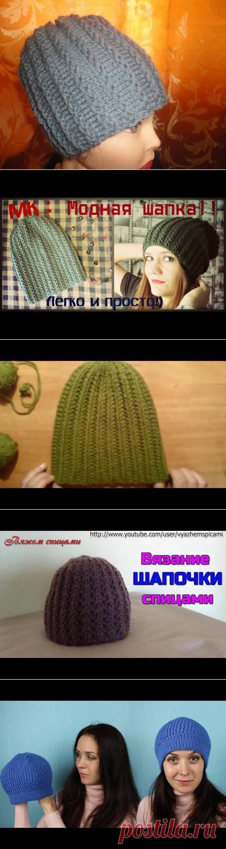 Как связать шапку спицами на весну. Узор цепочка. - YouTube