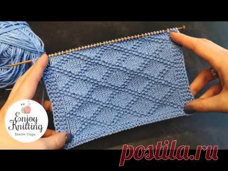 Рельефный Узор Спицами Ромбы для ПЛЕДА | Rhombuses knitting stitch pattern - YouTube