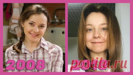 Как изменились актеры Универ тогда, в 2008, и какими стали сейчас, спустя годы?