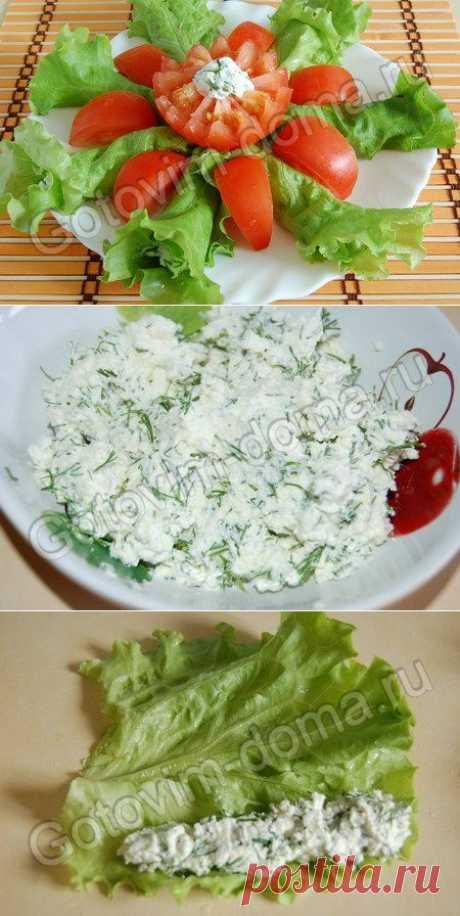Рецепт: Пикантная закуска на листьях салата