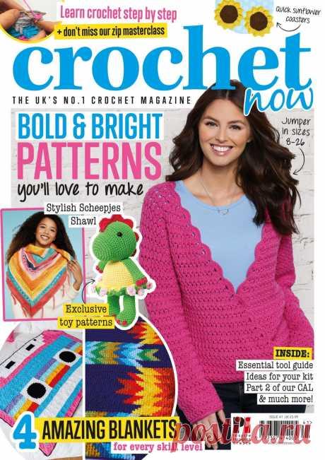 Crochet Now №41 2019.