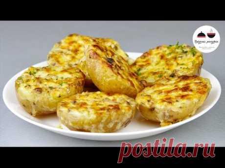 Картофель запеченный с чесночным маслом - частый гость на моем столе!