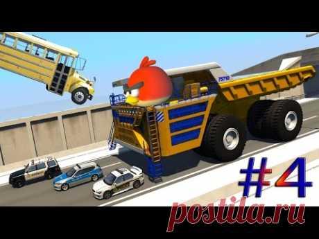 Buses Pirates | Автобусы Пираты и БОСС 4 серия , Дурацкая Собачка и машинки BeamNG Drive