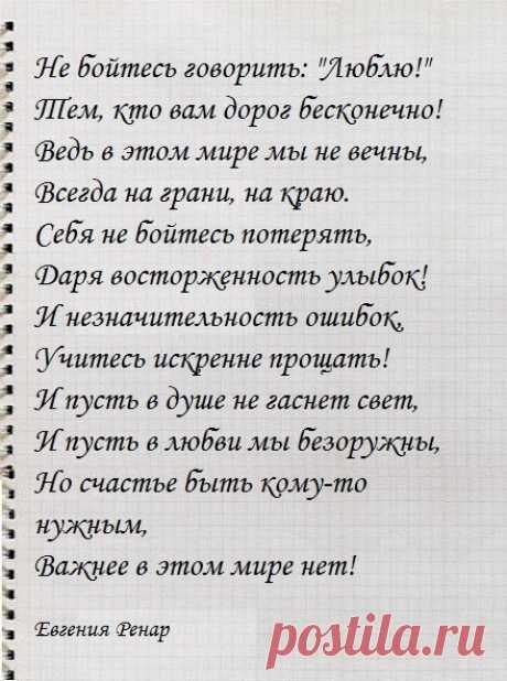 """""""Акварин"""""""