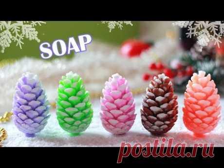 DIY: Soap ● Сосновая ШИШКА из мыла ● Мыловарение ● Новогодние разноцветные шишки