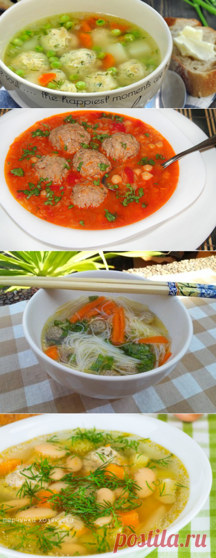 Супы с фрикадельками - Перчинка хозяюшка