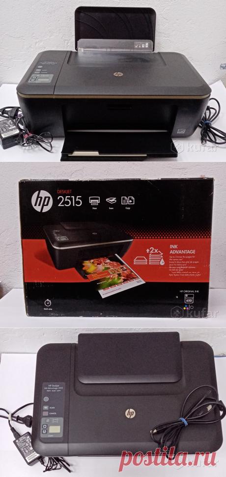 МФУ HP Deskjet Ink Advantage 2515 All-in-One