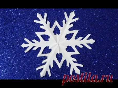 DIY Вырезать Красивые Снежинка из Бумаги Просто. Как Красиво Сделать Снежинку Быстро Новый год