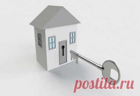 Граждане заплатят налог на имущество по новым правилам | Налоги