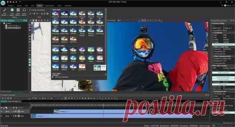 Бесплатный Видео Редактор: лучшее приложение для создания и редактирования видео файлов. Программа поможет вам без всяких усилий отредактировать или создать ваше собственное видео.