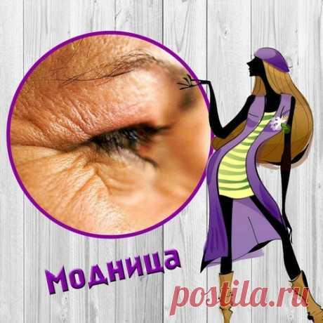 Как сделать кожу упругой, а морщины заметно сгладить без помощи масок | модница | Яндекс Дзен