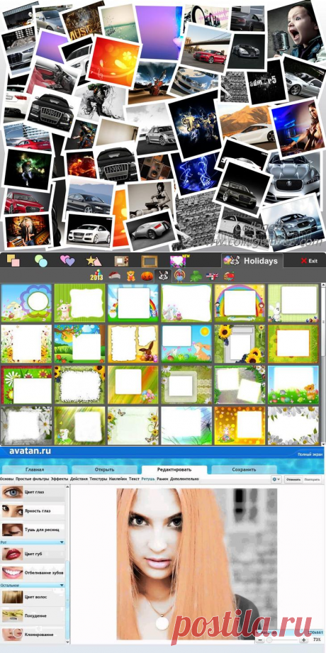 To create a collage from photos online — TOP-10 services