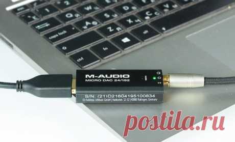 M-Audio Micro DAC 24/192 недорогой миниатюрный USB ЦАП для ноутбука | ProSound