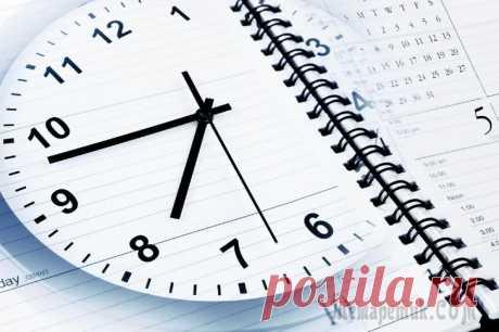 10 программ для учёта рабочего времени Оптимизации рабочего процесса при правильном использовании поможет программа учёта рабочего времени. Сегодня разработчики предлагают различные типы таких программ, адаптированные под конкретные услови...