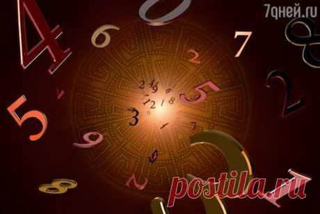 Нумерология: как по дате рождения определить причины повторяющихся проблем