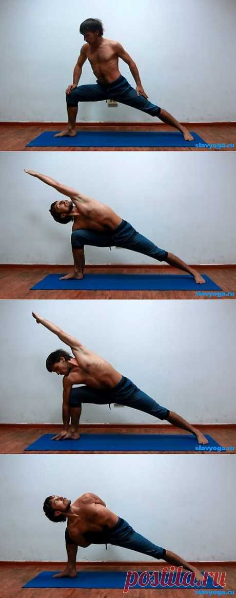 Уттхита паршаваконасана | Cуть йоги