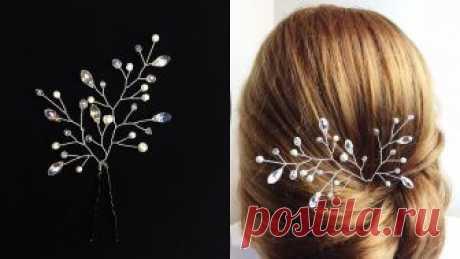 Украшения из бусин для волос своими руками: 10 мастер-классов   Гребешки,заколки и ленты для волос,украшенные бусинами,выглядят романтично и утончённо. В нашей подборке — 10 мастер-классов по изготовлению украшений для волос разной степени сложности.    Украшени…