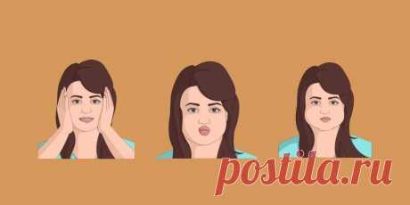 Как убрать щёки: 5 упражнений для подтянутого лица Выполняйте эти упражнения ежедневно. И уже через 2–3 дня вы заметите, что лицо стало более подтянутым.