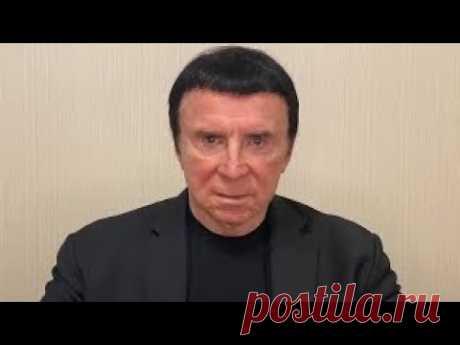 Кашпировский: 18.11.2020 г. Прямой эфир из Москвы.