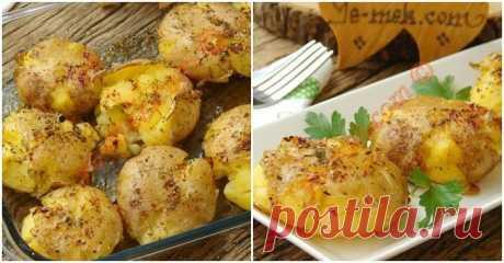 Удивительно вкусная и ароматная картошка, запечённая в духовке