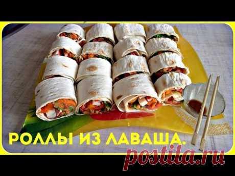 Rolly de lavasha. La colación rápida y sabrosa de lavasha.