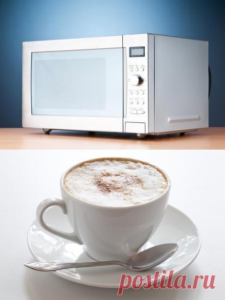 10 супер-способностей вашей микроволновки о которых вы не знаете