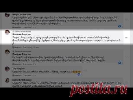 Հարց Արցախի նախագահի թեկնածու Վիտալի Բալասանյանին - YouTube
