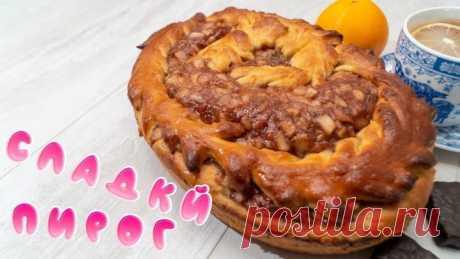 Нежность - сладкий яблочный пирог с вареньем!