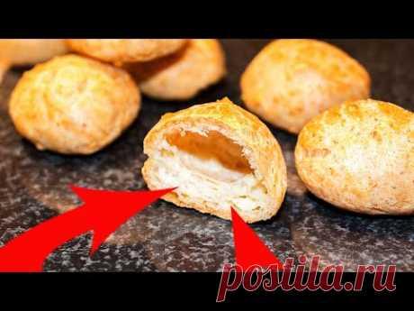 ГУЖЕРЫ Закусочные Заварные Булочки с Сыром. Рецепт и на Праздник, и на Каждый День - YouTube