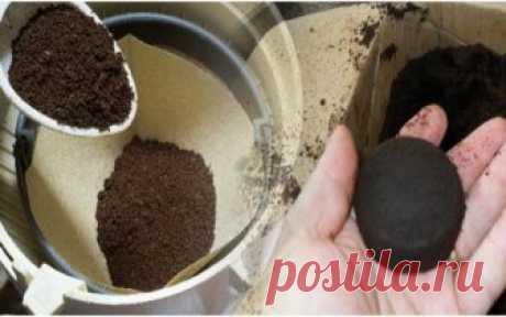 17 способов использовать кофейную гущу  Прекратите выбрасывать кофейную гущу! 17 гениальных способов их повторного использования в домашних условиях! Вы будете удивлены! Знаете ли вы, что кофейная гуща имеет другие цели за пределами вашей …