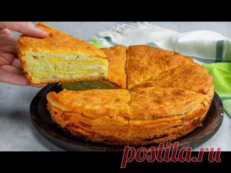 Когда хочу порадовать семью чем-нибудь вкусненьким, готовлю этот пирог! Вкуснотища!| Appetitno.TV