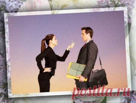 Одна причина, почему мужчина на Вас не женится! Читайте в моей статье по ссылке: