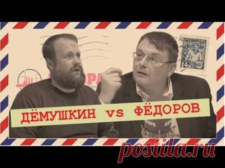 ⛔ Радио АВРОРА: что такое НОД на самом деле..