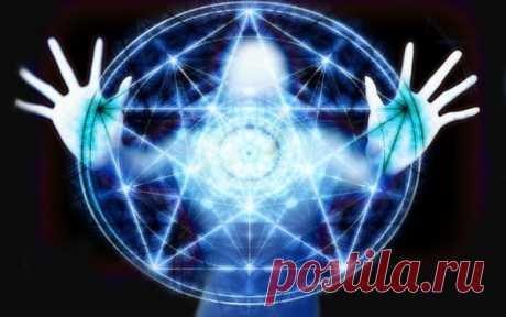 Отмена магических программ / Мистика
