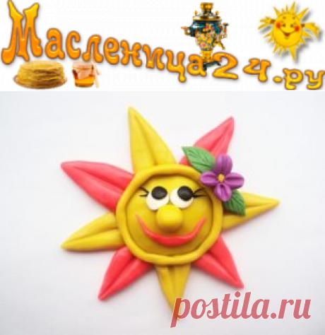 Как сделать поделку Солнышко из пластилина