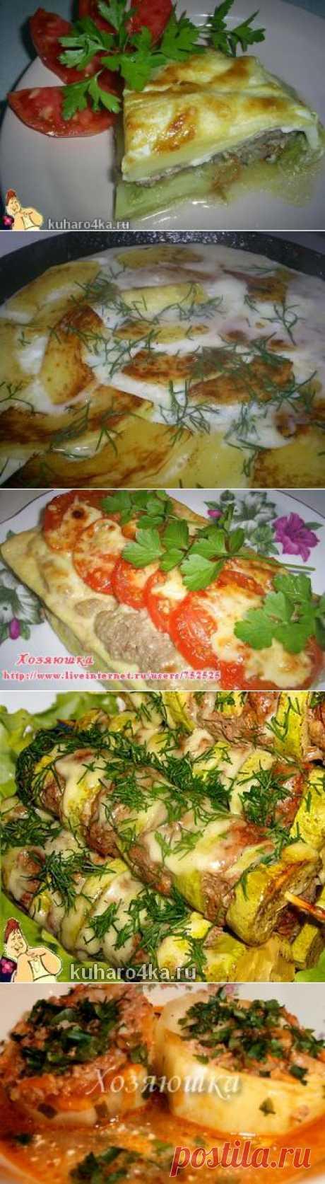 Летние блюда из кабачков.