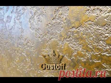 Эта ссылка на материал, который использовался в видео https://www.akvest.ru/decorative-materials/decorative-plaster/item/travertino Каталог декоративных покры...